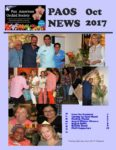 October 2017 PAOS News